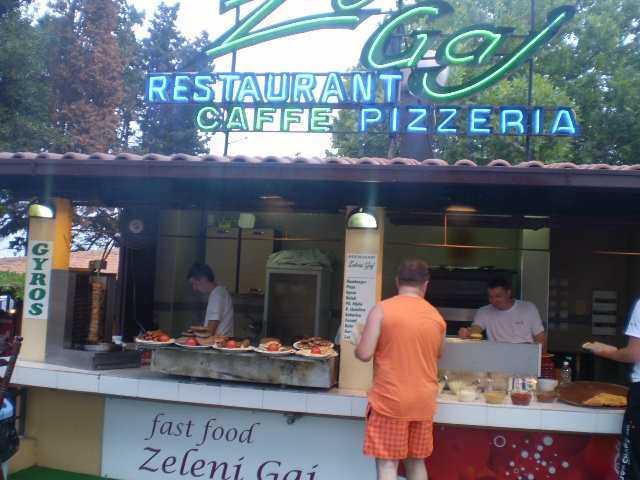 1 2 - Уличная еда в Черногории