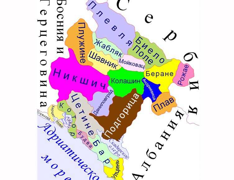 1 6 - Районы Черногории