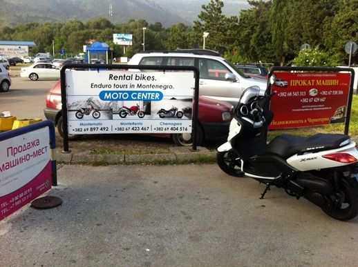 Мотороллеры и квадроциклы в Черногории