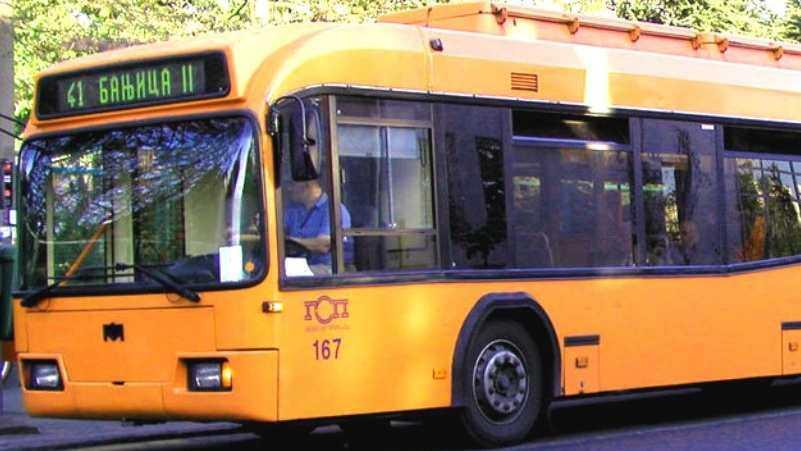 Screenshot 1 26 - Автобусы в Подгорице