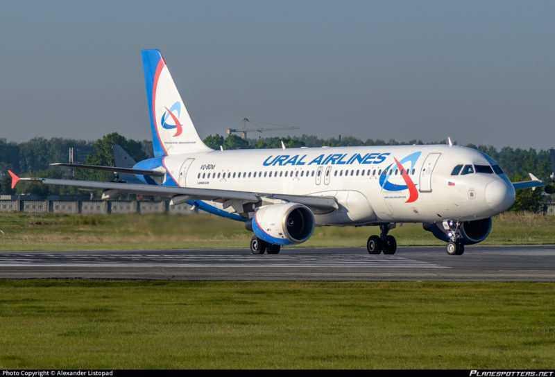 ekaterinburg ordos vladivostok vq bdm ural airlines airbus a320 214 e1521882489252 - Как добраться до Бечичи